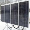 Remote Solar Array Quad Picture 3